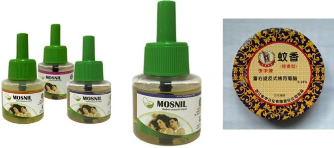 Top 7 Best vanilla mosquito repellents - Why We Like This - IN